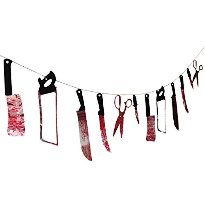 LONG7INES 血まみれの武器 フェイクブラッディ ハンドフィート ガーランド 小道具 ハロウィン ホラー ゾンビ バンパイア 怖い ハンギング バナー パーティー 装飾用品 ナイフハンマー ハマー はさみ 怖い金曜の夜 12個入り 2.2m/7.2フィート