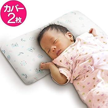 dc4248e165258 バンビノ ベビー枕 赤ちゃん まくら 絶壁 寝返り防止 (2ヶ月〜3歳向け)