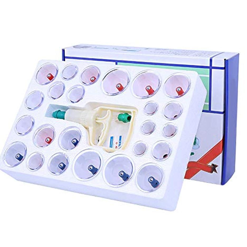 寛解存在見つける24カップカッピングセットプラスチック、プレミアム透明医療グレードプロカッピングキット、女性と男性用、ストレスと筋肉の緩和、ポンプガン延長チューブ付き