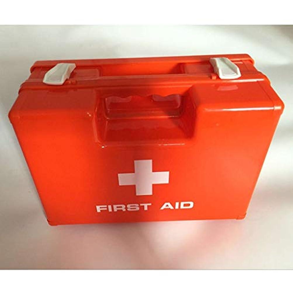 シェル概して固有のWXYXG エンタープライズ救急箱コンパートメント小薬箱携帯薬箱地震防災救命箱 - 赤 (Size : 34cm×12.5cm×24.5cm)