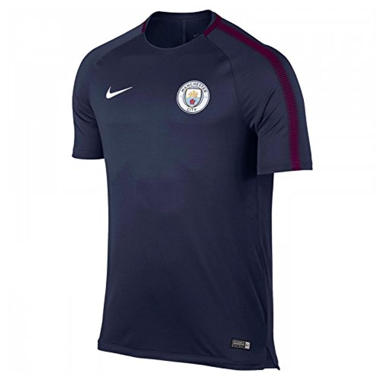2017-2018 Man City Nike Squad Training Shirt (Navy)