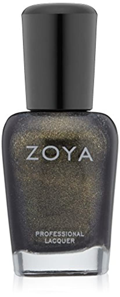 嫌がらせ塩辛いヒューバートハドソンZOYA ゾーヤ ネイルカラー ZP525 EDYTA エディータ 15ml 深みのあるグリーン グリッター/メタリック 爪にやさしいネイルラッカーマニキュア