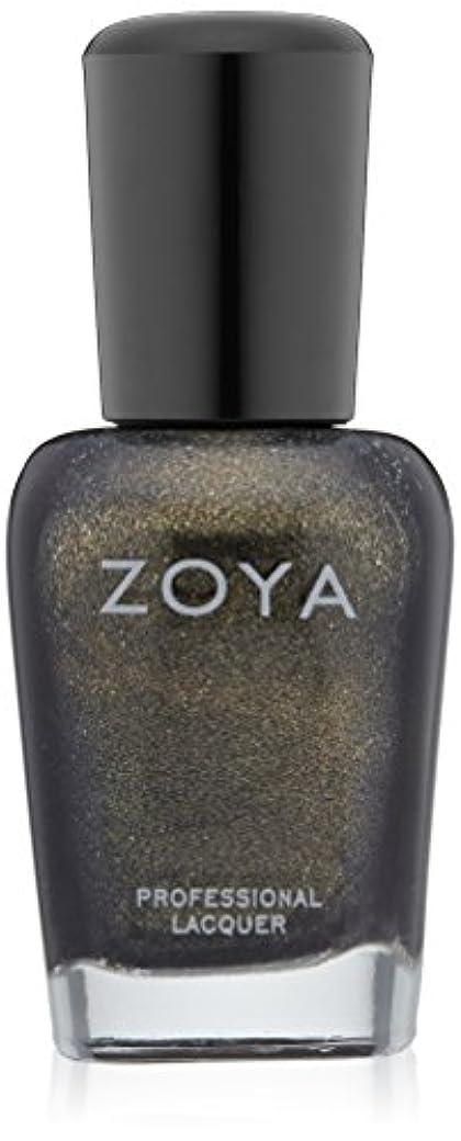 マージン里親維持するZOYA ゾーヤ ネイルカラー ZP525 EDYTA エディータ 15ml 深みのあるグリーン グリッター/メタリック 爪にやさしいネイルラッカーマニキュア