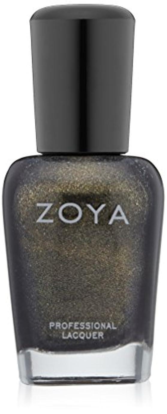 ほこりっぽい等宝ZOYA ゾーヤ ネイルカラー ZP525 EDYTA エディータ 15ml 深みのあるグリーン グリッター/メタリック 爪にやさしいネイルラッカーマニキュア