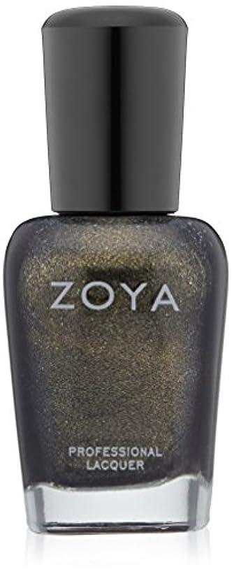 ディレクトリ霜ながらZOYA ゾーヤ ネイルカラー ZP525 EDYTA エディータ 15ml 深みのあるグリーン グリッター/メタリック 爪にやさしいネイルラッカーマニキュア