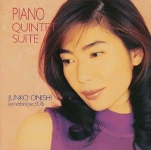ピアノ・クインテット・スイート