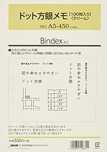 能率 バインデックス システム手帳 リフィル ドット方眼メモ 100枚入り A5-450