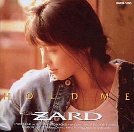 HOLD MEの詳細を見る
