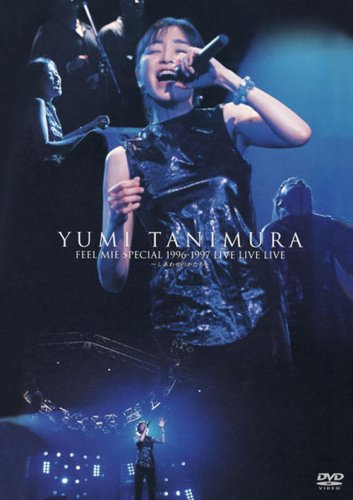 Feel Mie Special 1996~1997 LIVE LIVE LIVE ~しあわせのかたち~ [DVD]