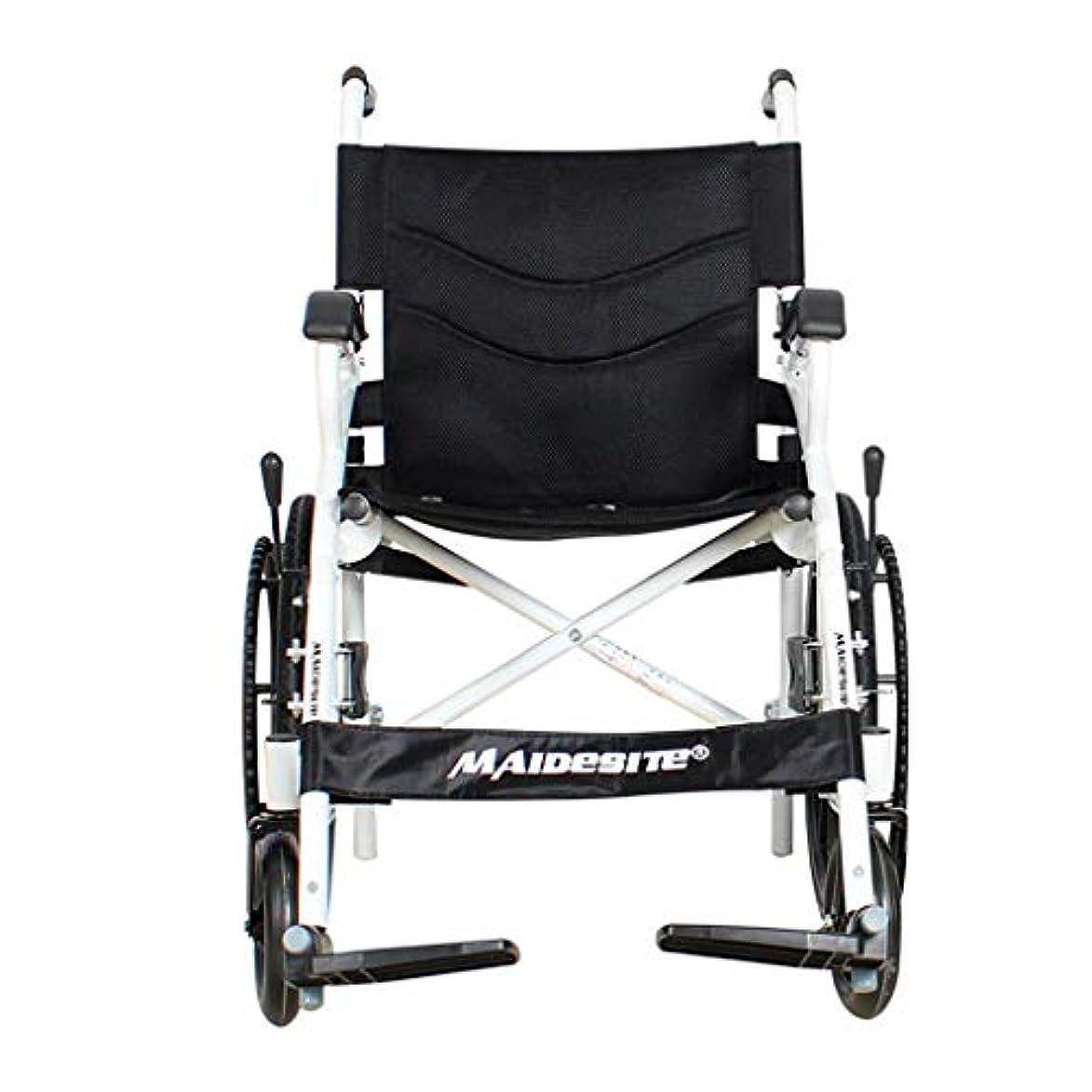 ひどいあなたが良くなります心理的に折り畳み式車椅子は、高齢者、身体障害者、および屋外旅行のリハビリテーション患者向けに簡単に保管できます。