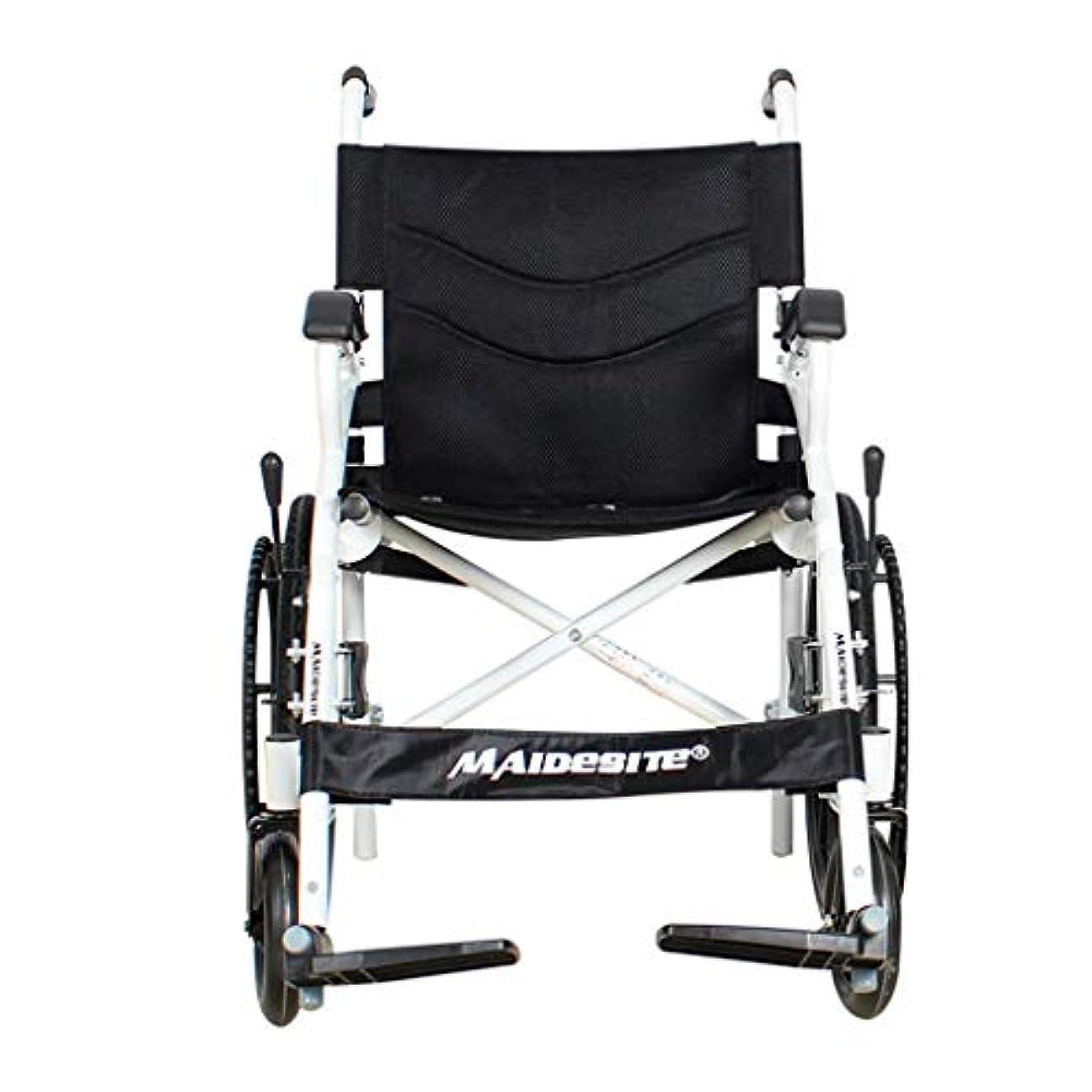 ターゲットあざ着替える折り畳み式車椅子は、高齢者、身体障害者、および屋外旅行のリハビリテーション患者向けに簡単に保管できます。