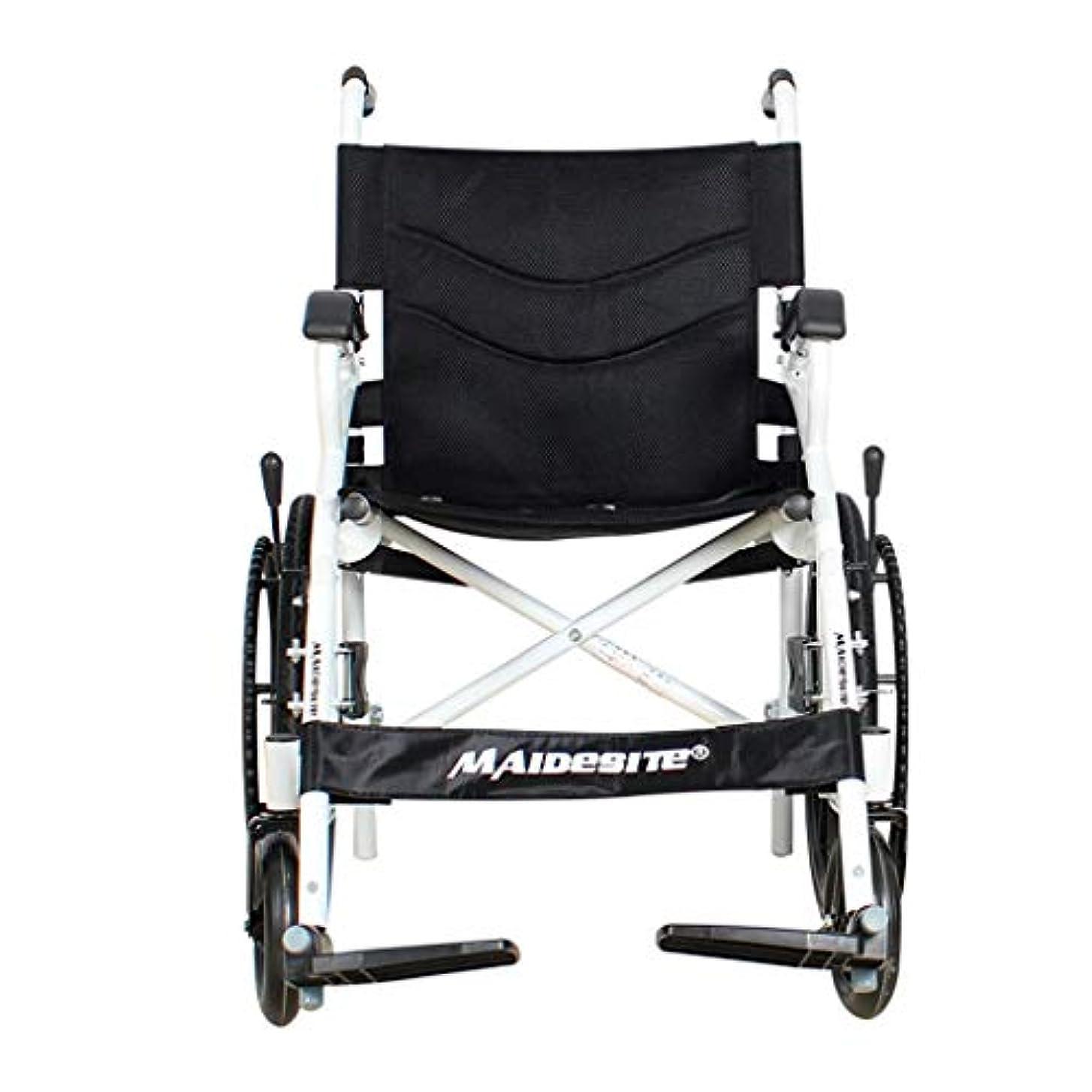 敵助けて膿瘍折り畳み式車椅子は、高齢者、身体障害者、および屋外旅行のリハビリテーション患者向けに簡単に保管できます。