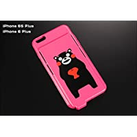 音量アップ iPhone 6S Plus / 6 Plus シリコン スマートフォン スピーカーケース 「サウンドケース」 くまモン×ピンク 「リンゴ持つくまモン」