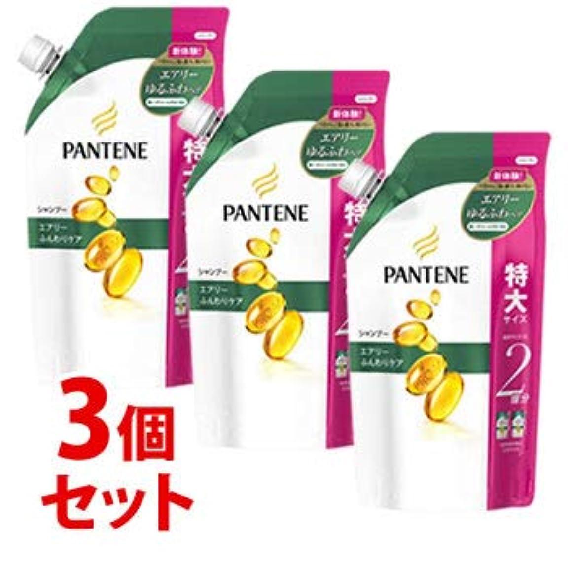 湿原話をする有名《セット販売》 P&G パンテーン エアリーふんわりケア シャンプー 特大サイズ つめかえ用 (660mL)×3個セット 詰め替え用