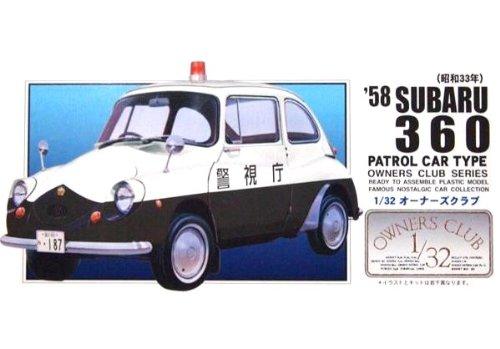 1/32 オーナーズクラブシリーズ No.63 '58 スバル360 ミニパト