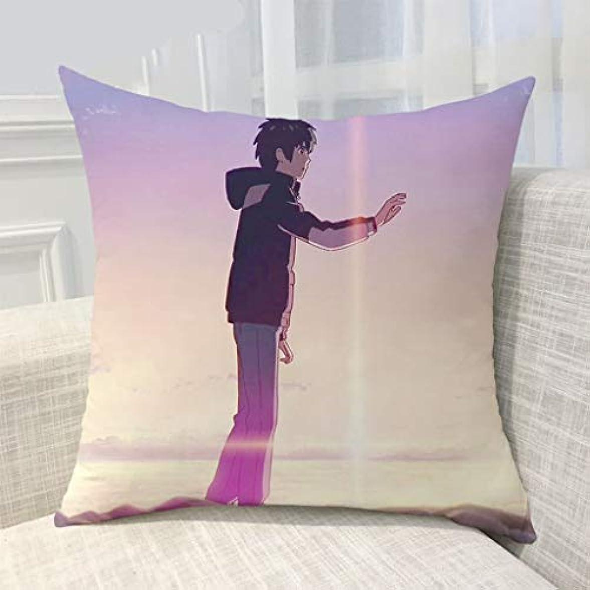 腹痛力学解任LIUXIN スクエアクッション漫画アニメあなたの名前の枕装飾ソファクッションマルチカラーマルチサイズオプション ソファ枕 (Color : E, Size : 45x45cm)