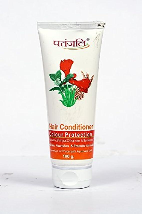 接地こどもの宮殿前Patanjali Hair Conditioner Colour Protection, 100g