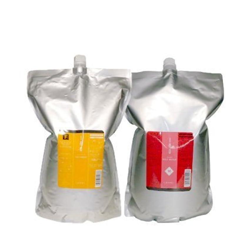 強化する薬を飲む振る舞いルベル IAU イオ クレンジング フレッシュメント(シャンプー)2500ml&イオ クリーム メルトリペア トリートメント2500ml 詰め替えセット
