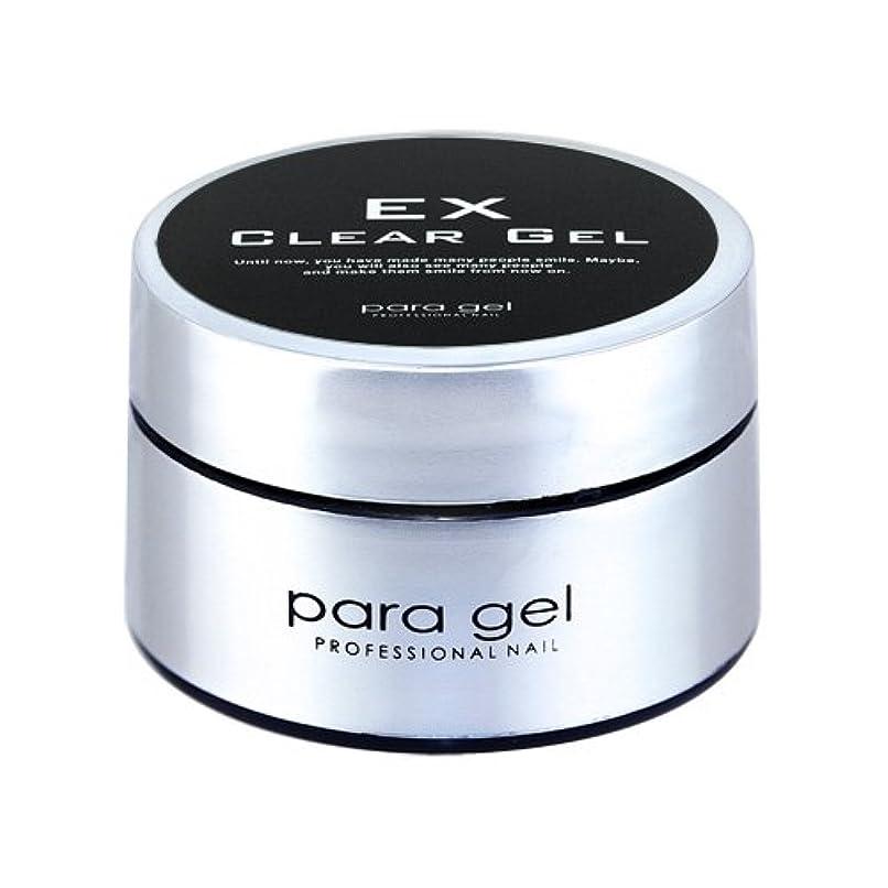 スプリット専門赤パラジェル(para gel) クリアジェルEX 4g