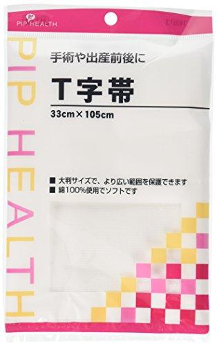 ピップヘルス T字帯 33cm×105cm