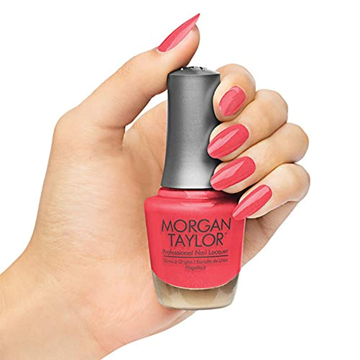 縞模様のエトナ山スラダムMorgan Taylor - Professional Nail Lacquer - Me, Myself-ie, and I - 15 mL / 0.5oz