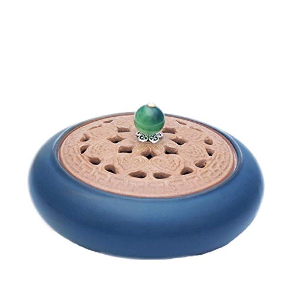 連鎖針茎ホームアロマバーナー アンティークセラミック小さな香バーナーホームインドアガーウッドハース香純粋な銅白檀炉アロマテラピー炉 アロマバーナー (Color : Green)