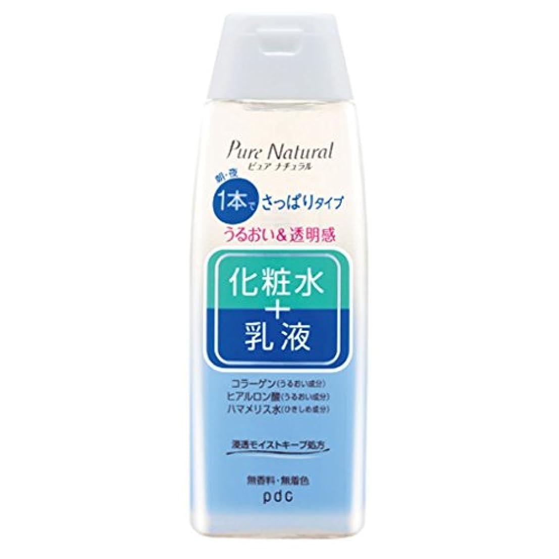 アンペア老朽化した味わうPure NATURAL(ピュアナチュラル) エッセンスローションライト 210ml