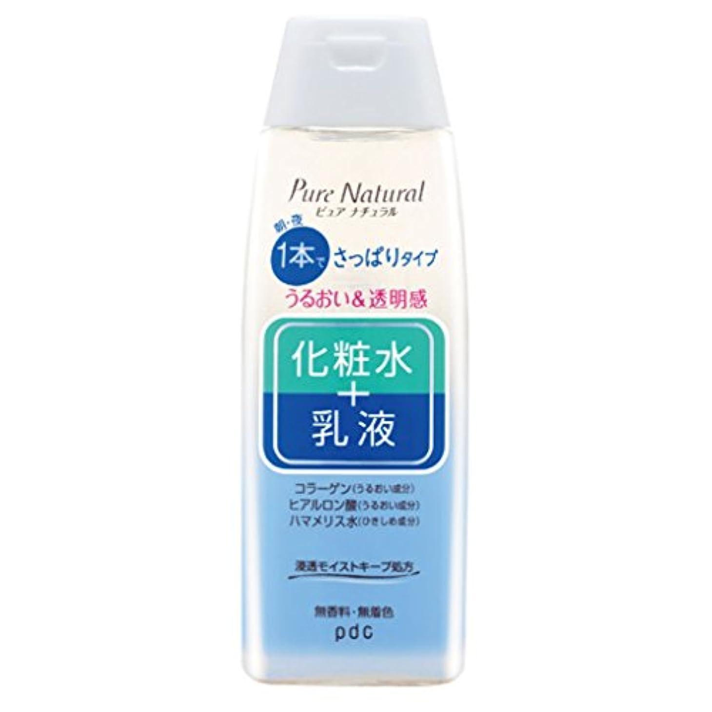 それによって毒対処するPure NATURAL(ピュアナチュラル) エッセンスローションライト 210ml