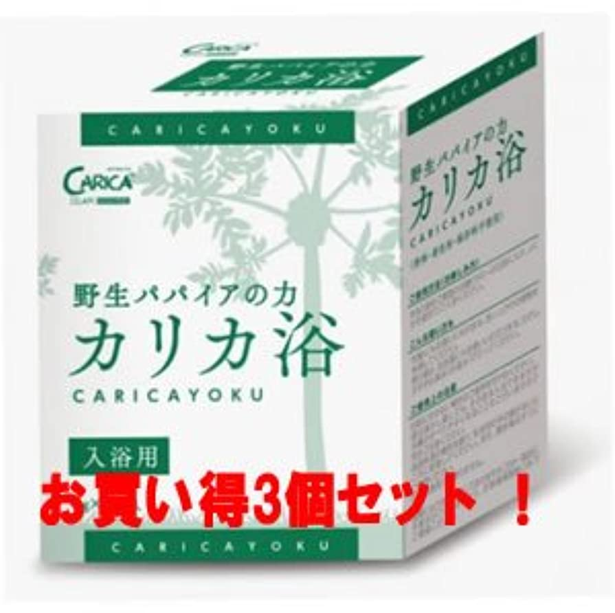パーク異常中にカリカ浴(4g×10包)(お買い得3個セット)