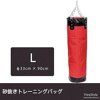 エクササイズ サンドバッグ用袋 簡単作成 ボクシング 砂抜き L