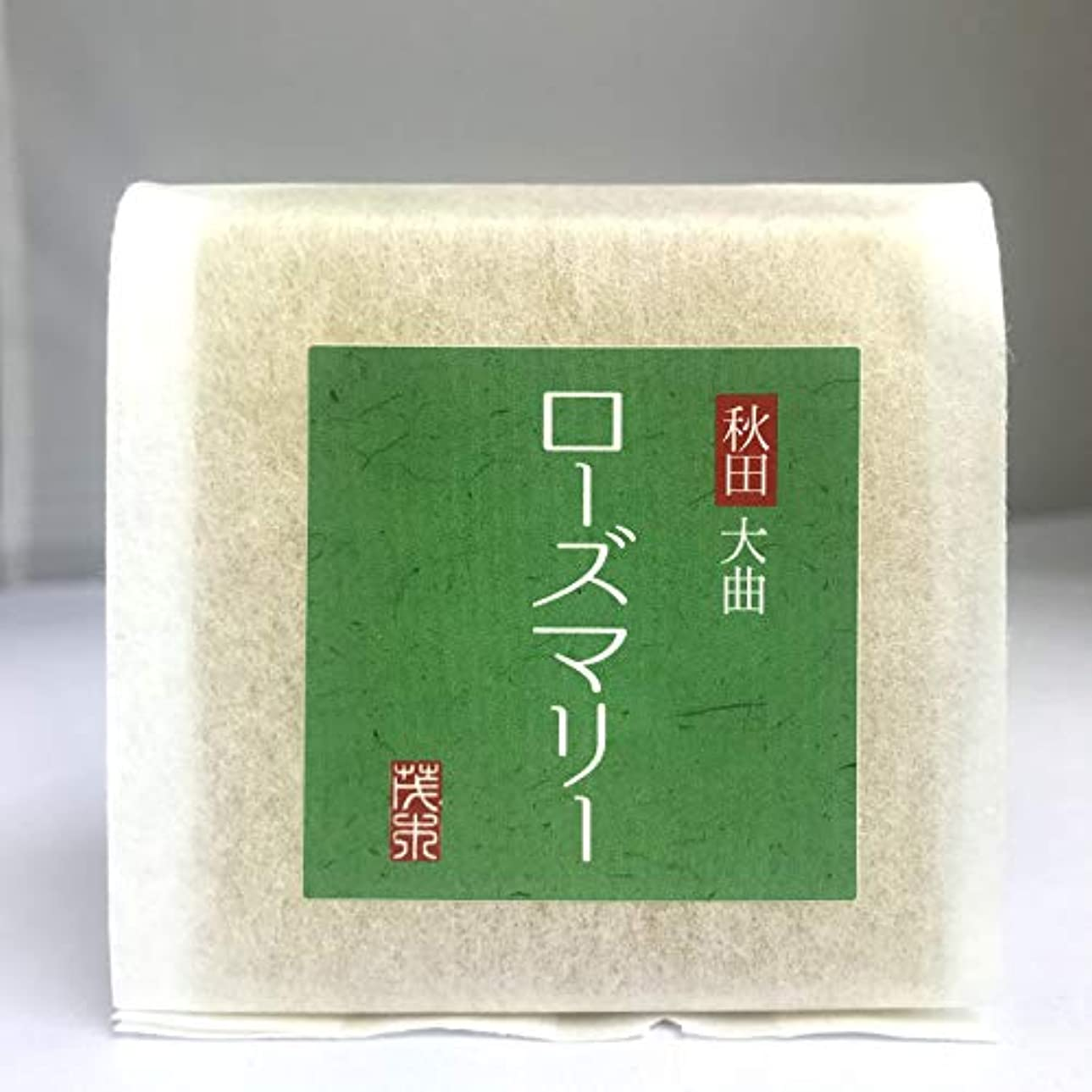 診断する病的原油無添加石鹸 ローズマリー石鹸 100g