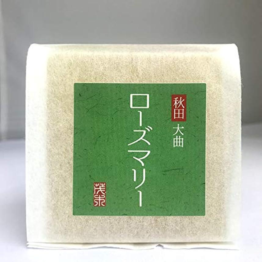 調べる拮抗する束無添加石鹸 ローズマリー石鹸 100g