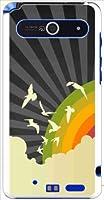 ohama ISW11F ARROWS Z アローズ ハードケース ca659-3 虹 雲 レインボー 鳥 スマホ ケース スマートフォン カバー カスタム ジャケット au