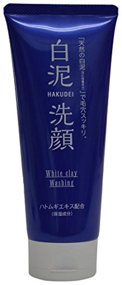 慈悲するだろうで出来ている熊野油脂 HAKUDEI 白泥洗顔フォーム 130g