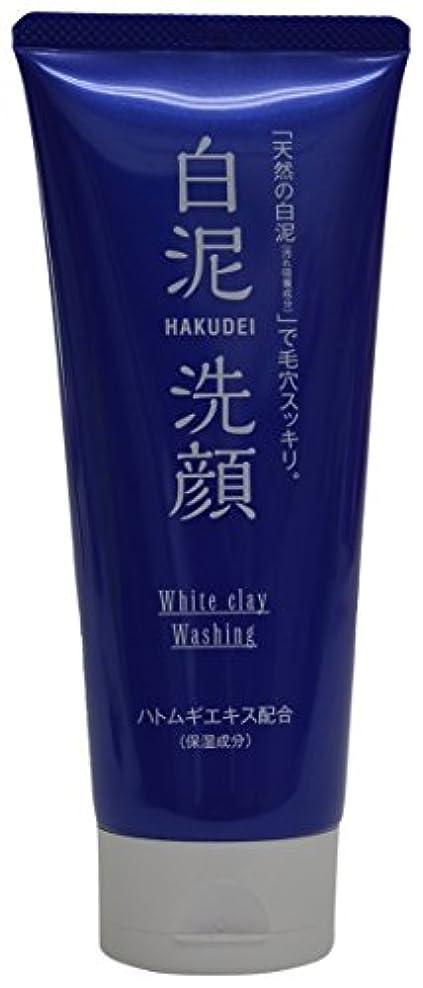 活発グレートオーク平等熊野油脂 HAKUDEI 白泥洗顔フォーム 130g