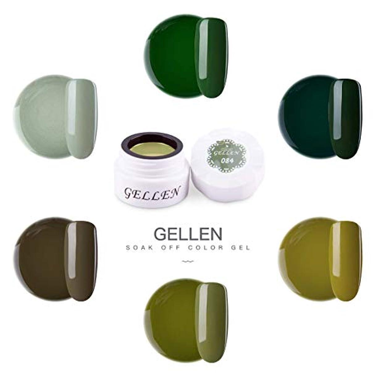 ミル不透明な統合するGellen カラージェル 6色 セット[ダークグリーン系]高品質 5g ジェルネイル カラー ネイルブラシ付き