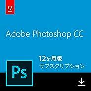 Adobe Photoshop 12か月版 Windows/Mac/iPad対応 オンラインコード版