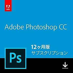 Adobe Photoshop CC  2017年版  12か月版 オンラインコード版