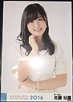 AKB48 リクエストアワー 2016 グループ 会場 生写真 佐藤妃星 1種コンプ