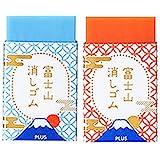 【限定】プラス エアイン 富士山消しゴム 赤青 2個セット