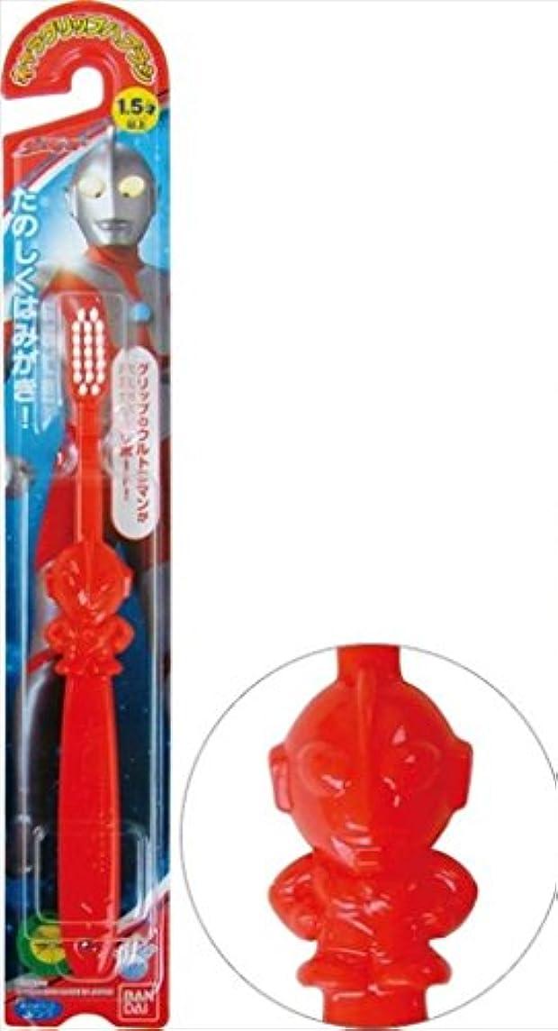 ティーム教義食堂ウルトラマン歯ブラシ 25-311 【まとめ買い10個セット】