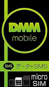 【Amazon.co.jp限定】 [ZenFone / Xperia Z1~Z2 / Galaxy SIII~S5 他対応] DMM mobile SIMカード SMS機能付き データ通信専用 microSIM 月額590円~ DSM001