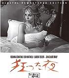狂った夜 HDリマスター(スペシャル・プライス) [Blu-ray]