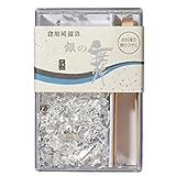 食用純銀箔銀の舞 切り廻しPC / 0.1g TOMIZ/cuoca(富澤商店) トッピング材料 金箔・銀箔
