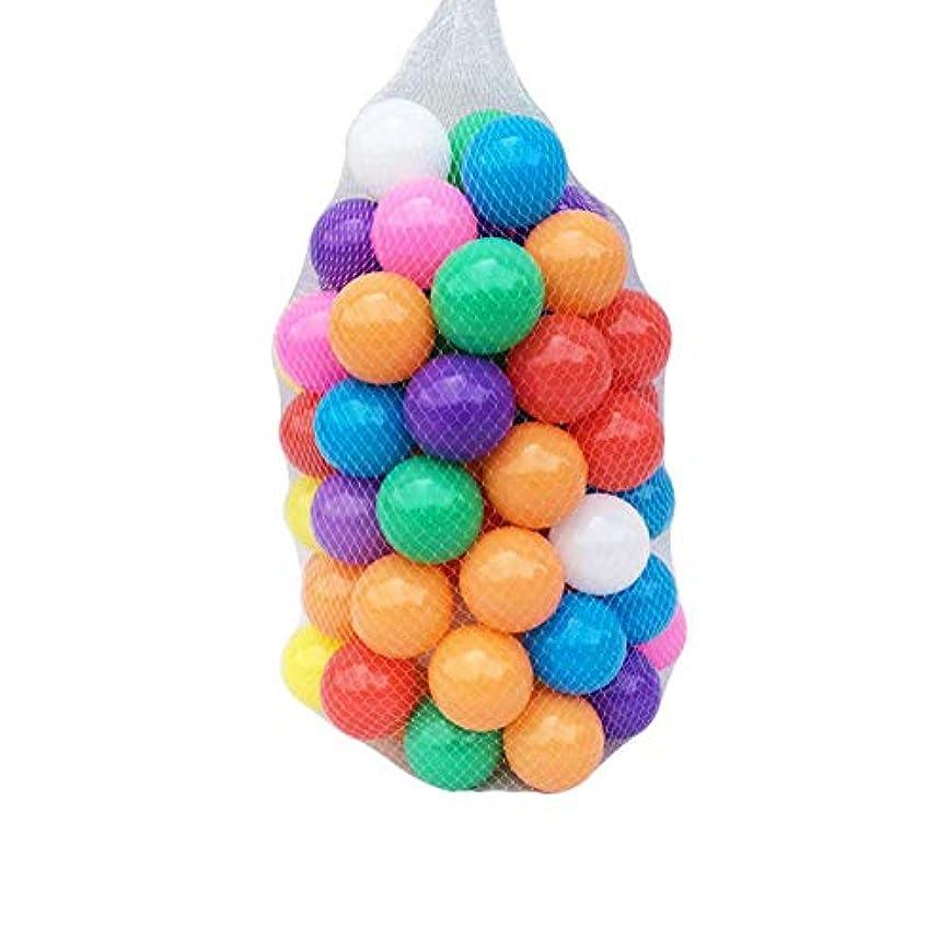 エゴマニア標準座標WSIECQ 50個/ロット ソフトプラスチック オーシャンウェーブボール カラフルボールピット プール 面白い 赤ちゃん 子供 水泳 ピット 子供 色付きボール おもちゃ One Size