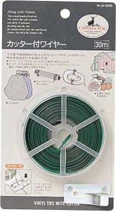 カッター付ワイヤー M-8059