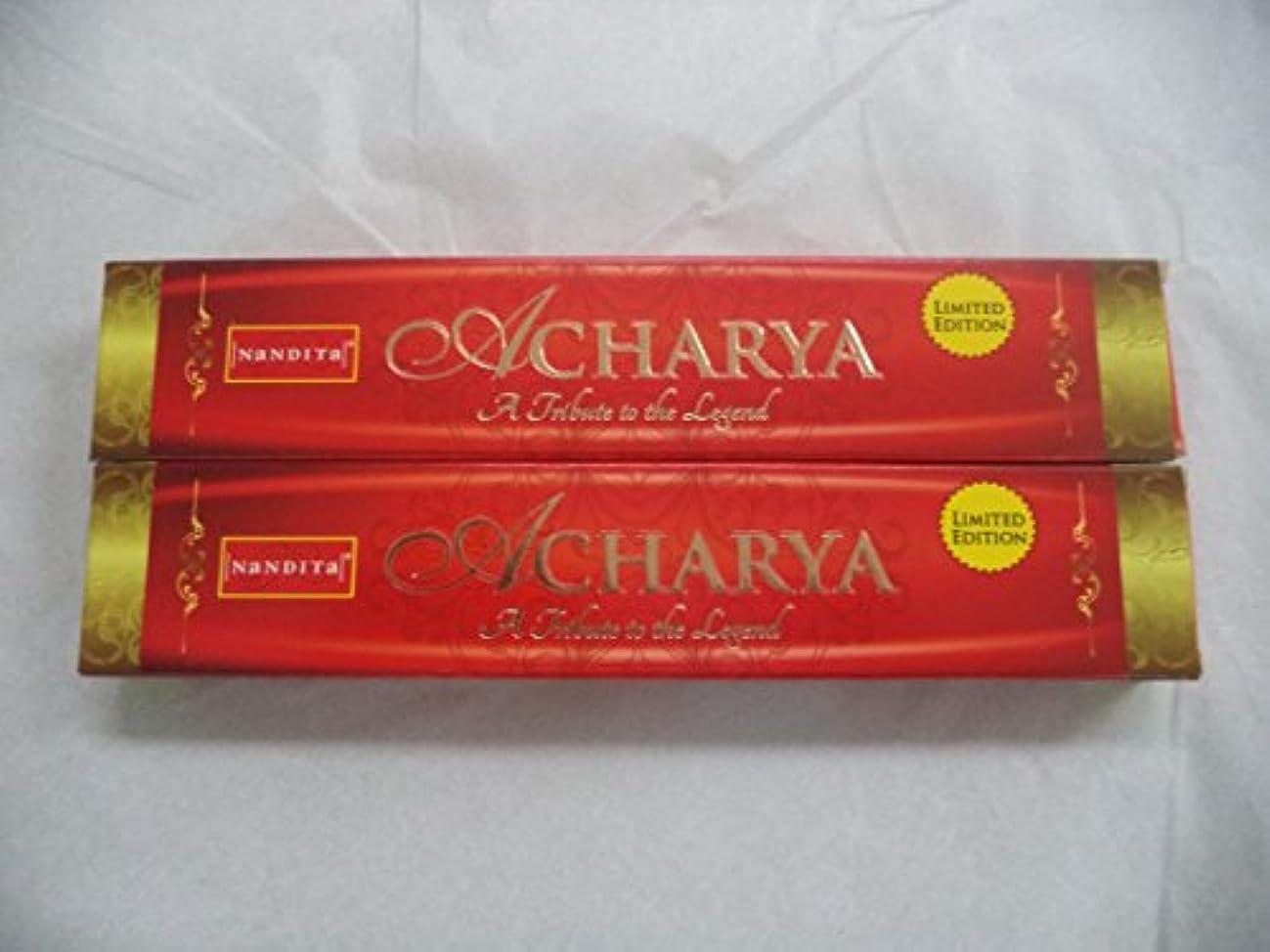 抽象化天才使用法Nandita Acharya自然有機Incense Sticks : 2 x 15グラムボックス