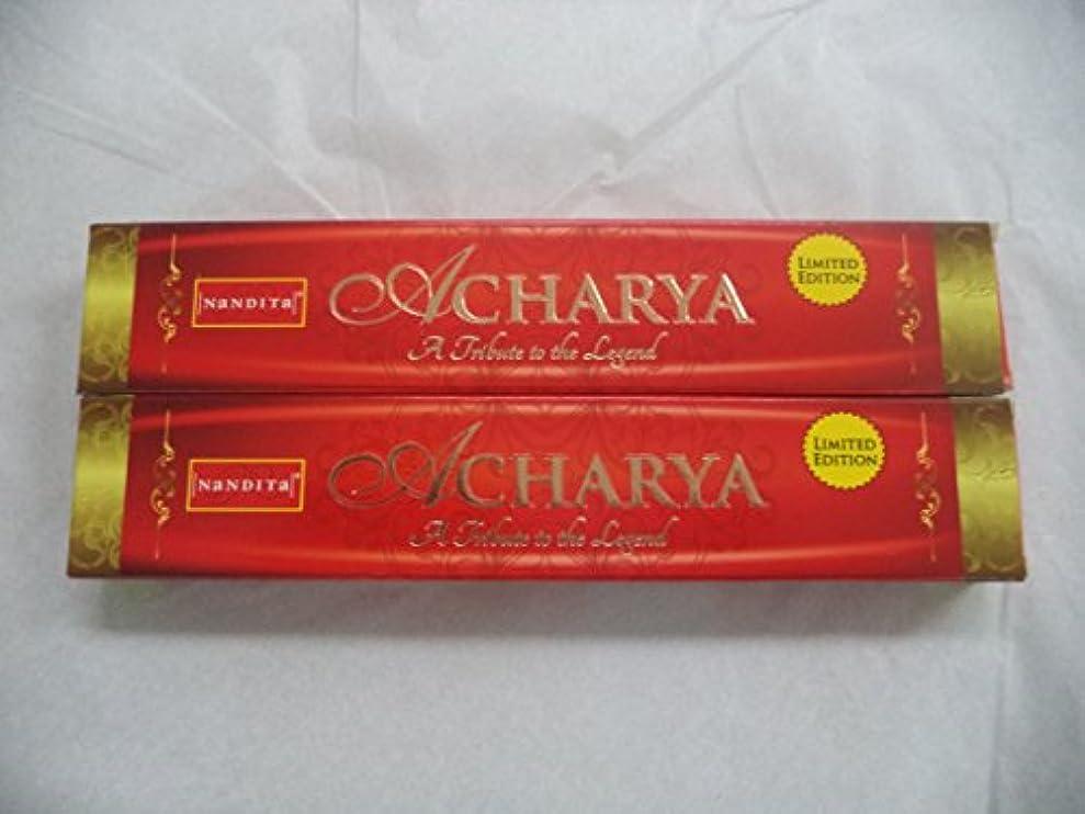 初期寛解常にNandita Acharya自然有機Incense Sticks : 2 x 15グラムボックス
