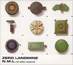 Amazon | ZERO LANDMINE | N.M.L...