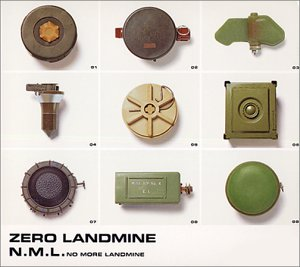 ZERO LANDMINE -Short version-